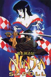 Ninja Scroll Movie DVD Set