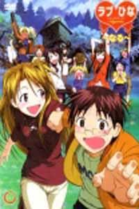 Love Hina Again OVA Movie DVD Set
