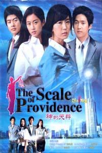 THE SCALE OF PROVIDENCE Korean Drama DVD Set