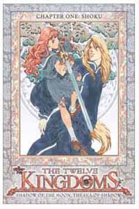 The Twelve Kingdoms TV Series DVD Set