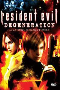 Resident Evil Degeneration Movie DVD Set