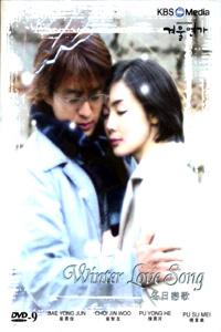 WINTER LOVE SONG Korean Drama DVD Set
