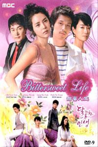 BITTERSWEET LIFE Korean Drama DVD Set