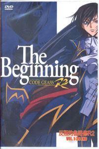 Code Geass R2 Vol. 1-25 TV Series DVD Set