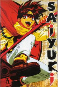 Saiyuki Part 1 TV Series DVD Set