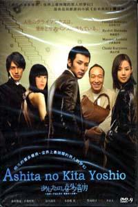 ASHITA NO KITA YOSHIO Japanese Drama DVD Set