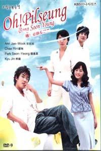 OH! PILSEUNG BONG SOON YOUNG Korean Drama DVD Set