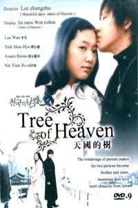 TREE OF HEAVEN Korean Drama DVD Set