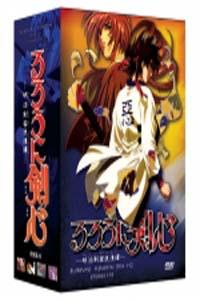 Rurouni Kenshin Part 1-12 TV Series DVD Set