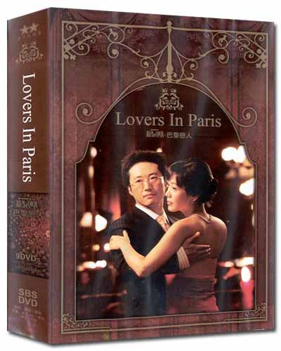 LOVERS IN PARIS Korean Drama DVD Set