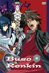 Buso Renkin TV Series DVD Set