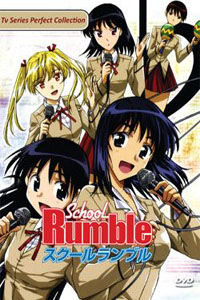 School Rumble Series TV Series DVD Set