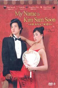 MY NAME IS KIM SAM SOON Korean Drama DVD Set