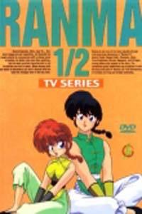 Ranma 1/2 series Part 1 TV Series DVD Set
