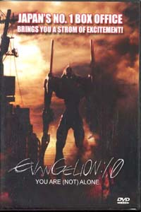 Evangelion: You Are Not Alone Movie (ND) Movie DVD Set