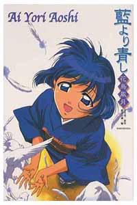 Ai Yori Aoshi TV Series DVD Set