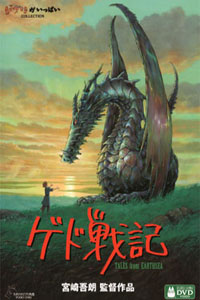 Tales From Earthsea Movie DVD Set