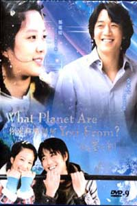 WHAT PLANET ARE YOU FROM Korean Drama DVD Set