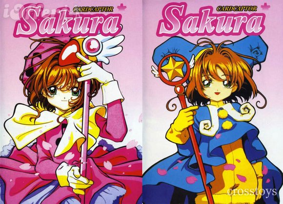 Cardcaptor Sakura Complete TV Series (1-70) 8 DVD box