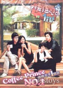 Coffee prince No. 1 Korean TV series DVD box set EngSub