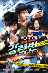 CRIME SQUAD Korean Drama DVD Set