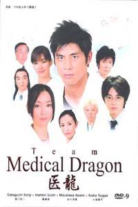 TEAM MEDICAL DRAGON Japanese Drama DVD Set