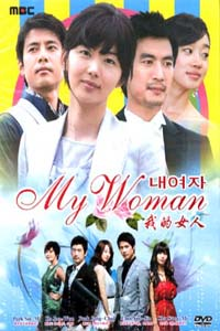 MY WOMAN Korean Drama DVD Set