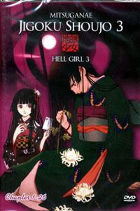 Hell Girl Jigoku Shoujo 3 (ND) TV Series DVD Set