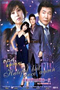 HATEFUL BUT ONCE AGAIN Korean Drama DVD Set