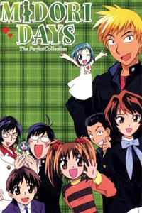 Midori Days TV Series DVD Set