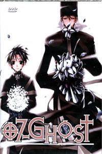 07-Ghost (ND) TV Series DVD Set