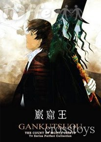 Gankutsuou Count Of Monte Cristo TV Series DVD Set