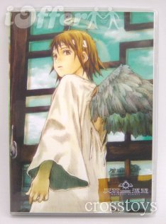 Haibane Renmei TV Series DVD Set