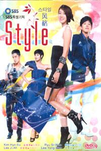 STYLE Korean Drama DVD Set