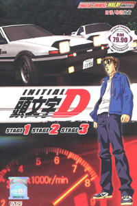 Initial D 1st 2nd 3rd extra Stage TV Series DVD Box Set
