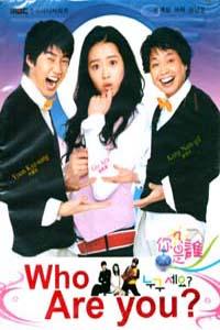 WHO ARE YOU? Korean Drama DVD Set