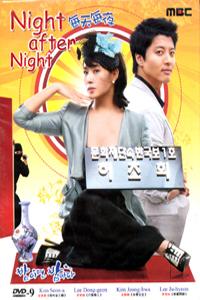 NIGHT AFTER NIGHT Korean Drama DVD Set