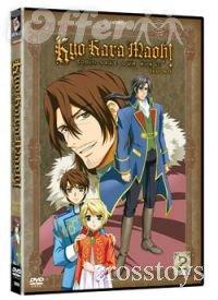 Kyo Kara Maoh Season 2 (II) TV Series DVD English dub