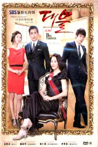 BIG THINGS Korean Drama DVD Set