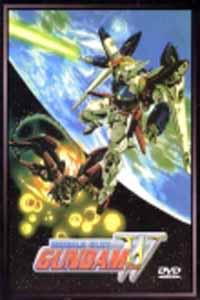 Gundam Wing Mobile Suit TV Series DVD Set