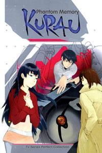 Phantom Memory Kurau TV Series DVD Set