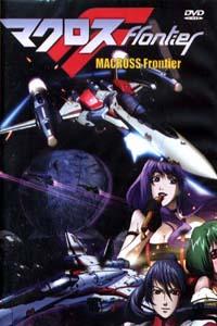 Macross Frontier complete TV Series DVD Box Set Eng sub