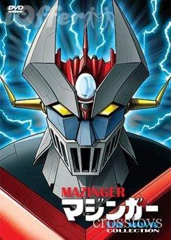 Mazinger Z The Movie Collection Movie DVD Set