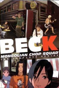 Beck Mongolian Chop Squard TV Series DVD Set