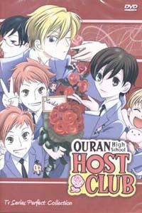 Ouran High School Host Club TV Series DVD Set