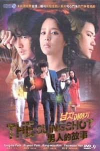 THE SLINGSHOT Korean Drama DVD Set