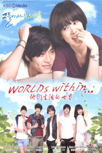 WORLDS WITHIN... Korean Drama DVD Set