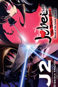 Jubei-Chen 1 & 2 TV Series DVD Set