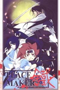 Peace Maker TV Series DVD Set
