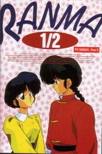 Ranma 1/2 series Part 2 TV Series DVD Set